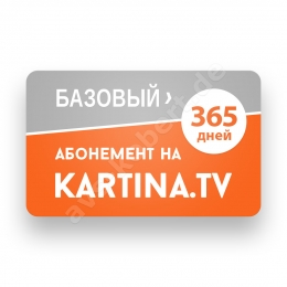 Kartina.TV für 1 Jahr, EU (Basis) (ohne Vertragsbindung)