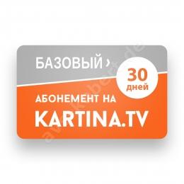 Kartina.TV für 1 Monat, EU (Basis) (ohne Vertragsbindung)