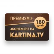 Kartina.TV für 6 Monate, EU (Premium) (ohne Vertragsbindung)